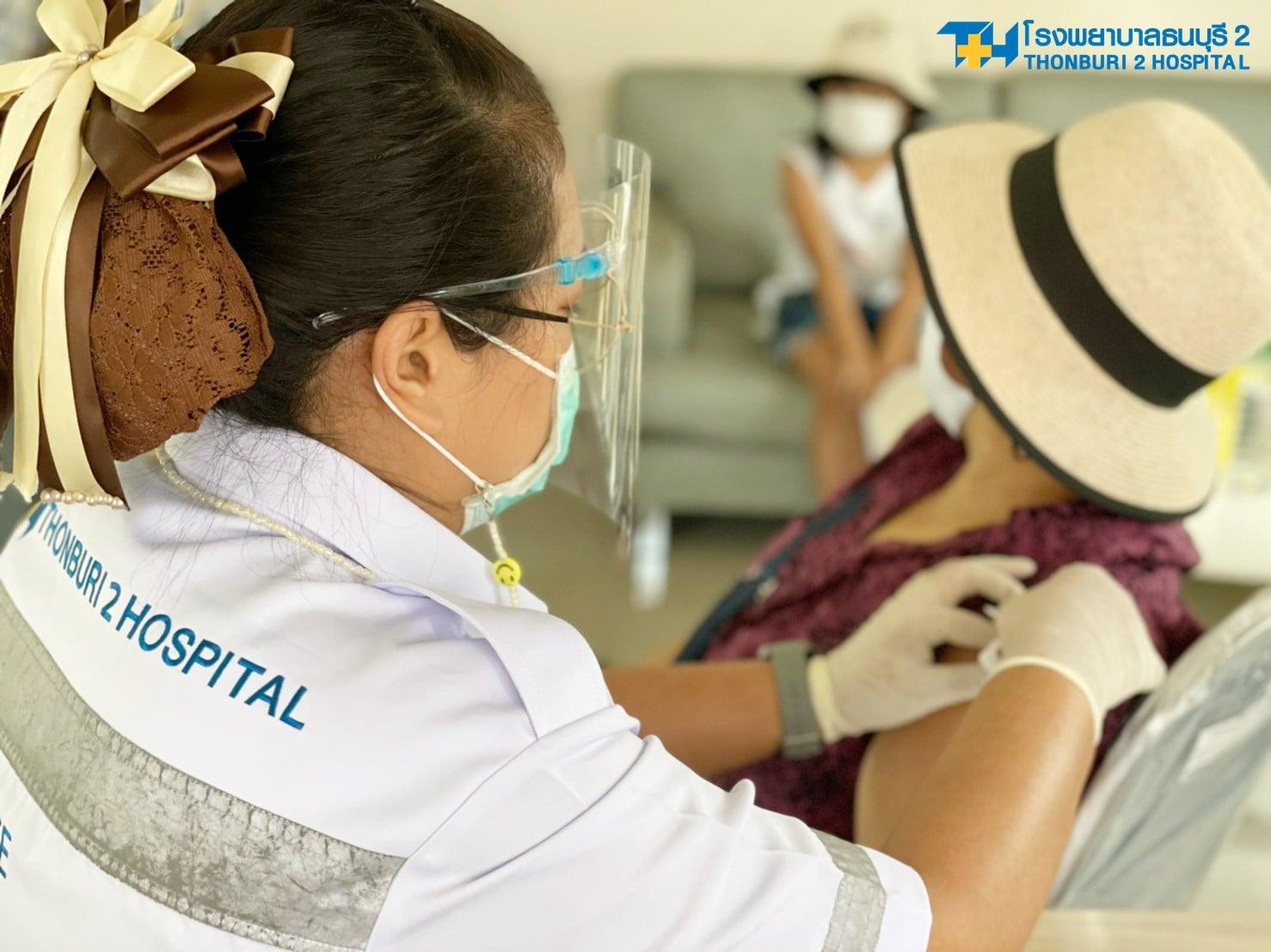 ฉีดวัคซีน - โรงพยาบาลธนบุรี 2 (Thonburi 2 Hospital)